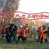 Украинский антиоранжевый фронт