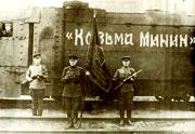 1943 год. Бронепоезд Красной Армии 'Козьма Минин'