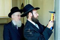 Кризис религиозного сионизма