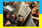 'Две Украины': геополитика кризиса и карта гражданской войны