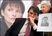 За Юлю Тимошенко!