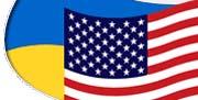 Безхребетна Україна