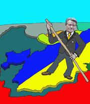 Остров Украина