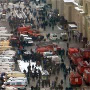 Теракт в московском метро: по горячим следам - Коммюнике международного Евразийского Движения