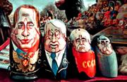 Зачем России президент?