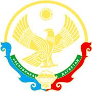 Герб Республики Дагестан представляет собой круглый геральдический щит белого цвета, в центральной части которого изображен золотой орел. Над ним помещено изображение золотого солнца в виде диска, окаймленного спиральным орнаментом