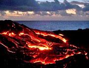 Вулкан пробуждается