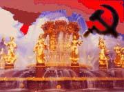 Новый советский проект