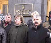 Евразийский антиоранжевый фронт
